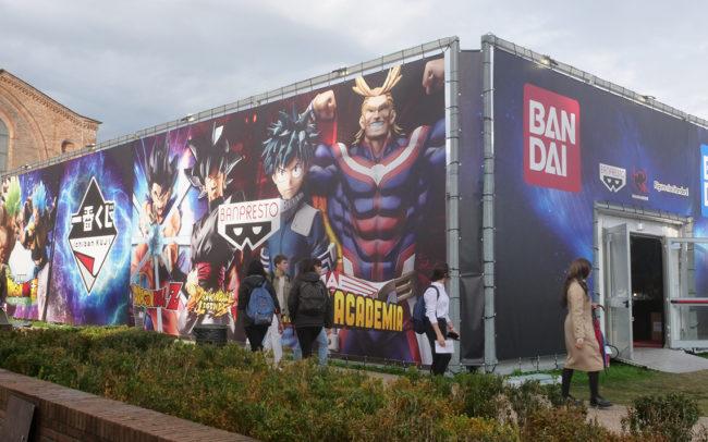 Padiglione Japan, Bandai, Lucca Comics & Games 2019